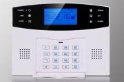 Test Funk-Alarmanlage Multi Kon Trade M2B GSM SET-4