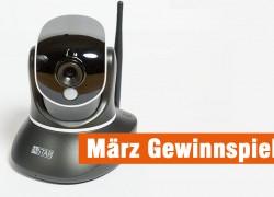 Verlosung Instar IN-6014 HD Überwachungskamera
