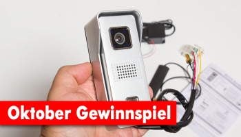 Verlosung Monacor DVA-110DOOR Video IP-Türsprechanlage