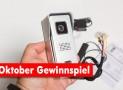 Verlosung Monacor DVA-110DOOR Video IP-Türsprechanlage